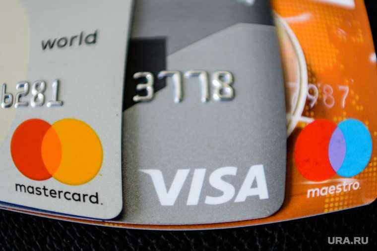 Moody's платежные системы