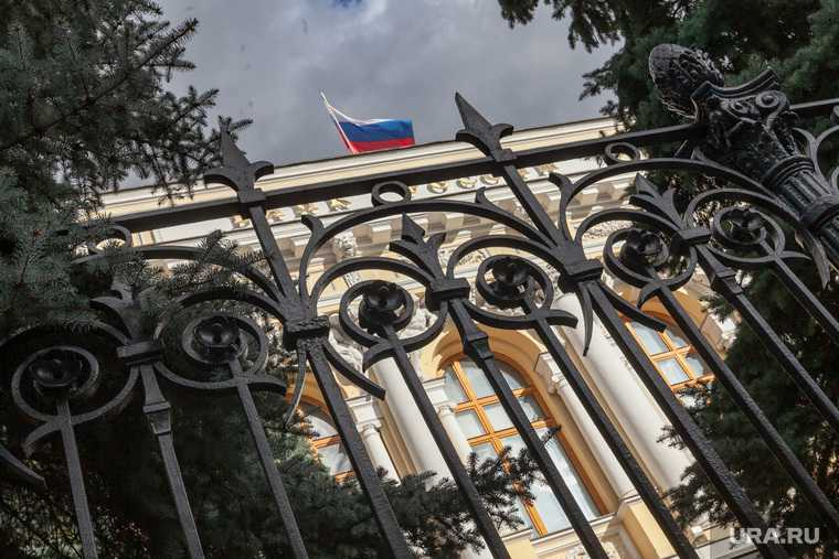 Центробанк отозвал лицензию у российского банка