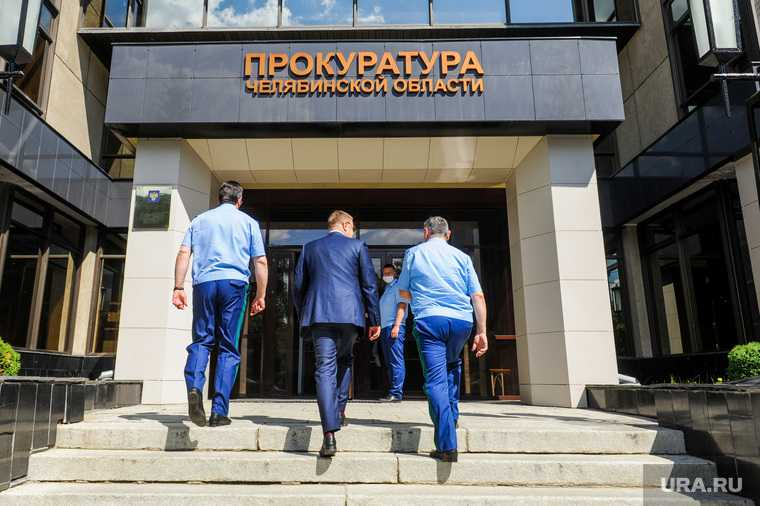 Новый прокурор Челябинской области Карен Габриелян прибыл к месту службы. Челябинск