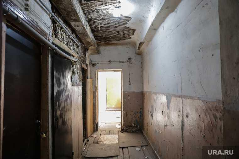 аварийное ветхое жилье дом квартира