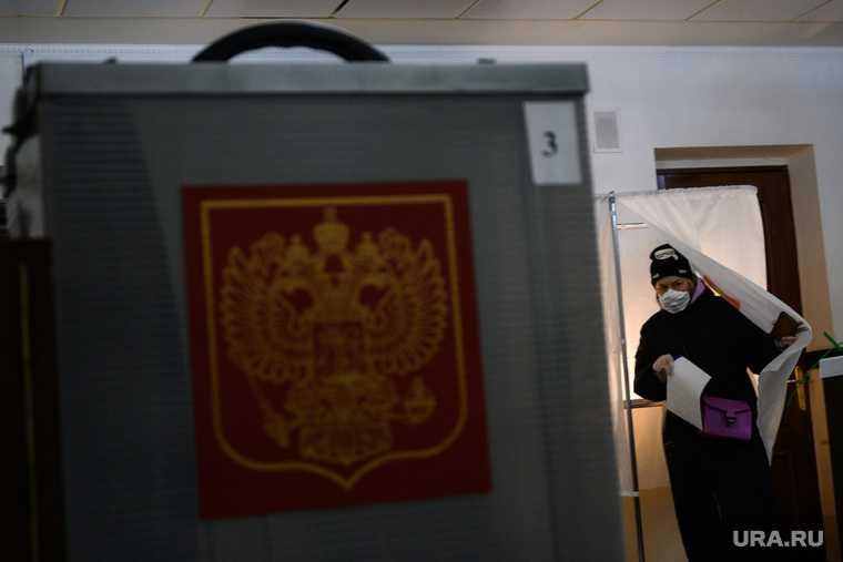 запрет избираться в Госдуму