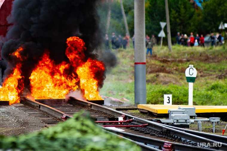Камышлов железная дорога пожар