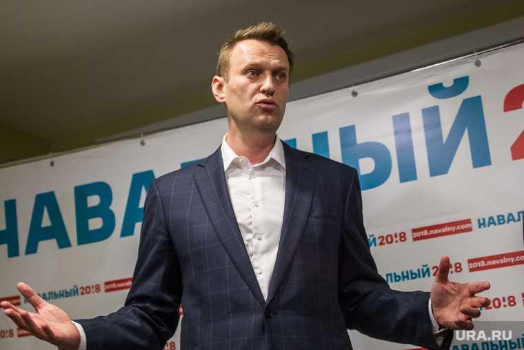 Открытие штаба Алексея Навального. Тюмень