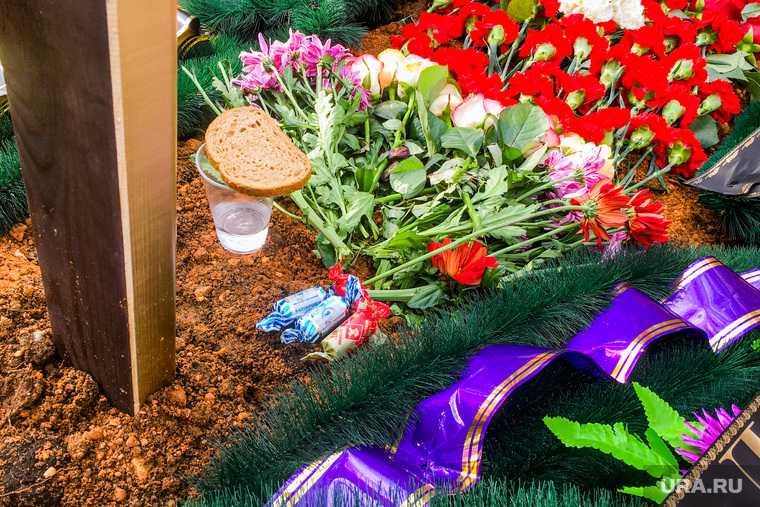 Кладбище. Челябинск