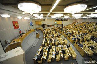 пленарное заседание