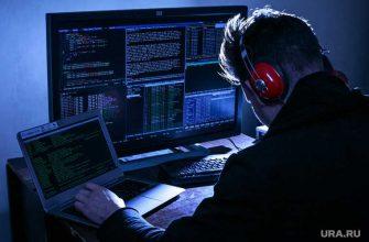 кибератаки